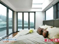 前溪锦苑10楼,139.42平 8平自,236万,毛坯满二年 实验东学区房