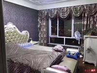 中昊檀宫8楼 143平 豪华装修 产权车位 储藏室 报价320万 税费低