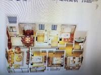 阳光锦程三期3楼 144平 四朝南户型 毛坯 230万元