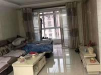 急售 万达对面!丽新花苑 7楼 131m² 自 3室2厅2卫 精装修 158万