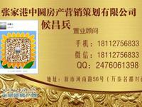 东兴苑4楼78平 自库精装修产证满2年 97.6万