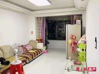 福新苑一期7楼92平 自2室2厅精装开价108万,重点满2年税低,房东诚心出售