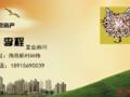锦绣花苑电梯2楼 99平 自 新精装 满两年 139.8万