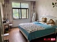 东苑小区3楼123平 阳光房豪装满两年开价165万看中可谈
