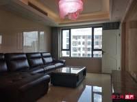 出售张家港玲珑湾3室2厅2卫120.61平米248万住宅