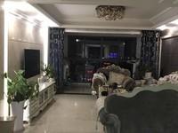 缇香世家26楼164平方 车位豪华装修四室二厅满五唯一348万元