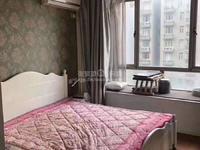 急卖--中联皇冠最便宜一套6楼43平 精装 满2年125万开价 白鹿 梁丰学区