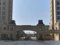 中昊檀宫240平方 产权车位前后有大院子下叠加别墅开价550万元