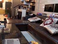 急卖--金城花园复式216平 自 阳光房 装修花了50万 保养好 梁丰学区