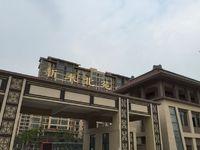 房东急售:新乘北苑3楼,130平,新空房,三室两厅,报价117万