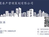 新乘北苑 13楼 精装小户 103平 126.8万 满两年 满两年!