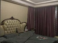 急卖:缇香世家位置4楼 143平 车位 另算 报价270万