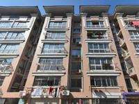 新农花苑4楼141平方中档装修三室二厅165万元
