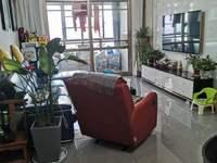 阳光锦城26楼120平 车位精装满两年开价233万看中可谈
