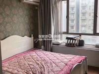 急卖--中联皇冠最便宜一套6楼43平 精装 满2年123.8万开价 白鹿梁丰学区
