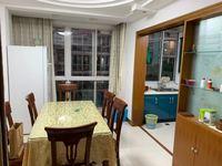 假日风景黄金3楼,近河小区,139平精装修,家电打包卖只要220万