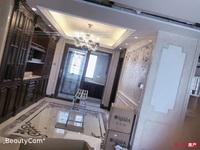 出售张家港汇金中心3室2厅2卫150平米面议住宅
