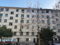 花园浜二村5楼72平方精致装修138万元有钥匙二室一厅