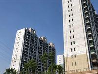 碧桂园凤凰台 5楼 117平