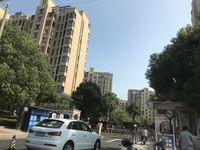 阳光里程5楼127平精致装修三室二厅满两年240万