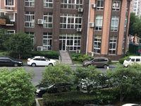 中港花苑2楼85平方简单装修二室二厅182万元