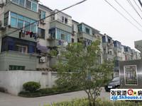暨阳新村 2楼 80平 3室 中装满二年 有学位 148万