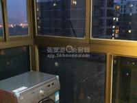 清水湾 2350元 1室1厅1卫 精装修,家电齐全,拎包入住!