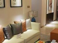 2套特价房 101平3室2卫三口之家经典户型温馨双阳台
