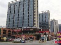 诚心出售天和公馆朝南2室1厅1卫74.12平米64万住宅