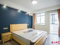出租张家港西门新村3室1厅1卫80平米2500元/月住宅