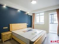 出租张家港西门新村3室1厅1卫82平米2500元/月住宅