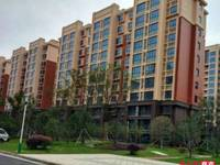 出售张家港新航花苑4室2厅2卫139平米165万住宅