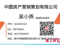 长江新城4楼 130平 精装 三室两厅 满两年 自库215万优价出售