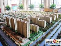 港城一品105万1室2厅1卫精装修好楼层好位置低价位