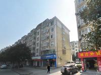 通运新村2楼131平方 自行车库精致装修145万元三室二厅