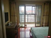 帝景豪园14楼 精装小户,设施齐全,家电齐全,干净整洁,拎包入住,看房方便