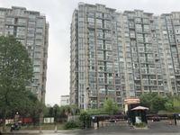 丽景华都14楼43平方精致装修99.8万元实验小学