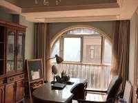 帝景豪园联排别墅 246平 车位 院子 豪华装修 满2年 780万元
