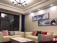 玲珑湾1楼 135平带50平院子 豪华装修 三室二厅二卫238万 满2年