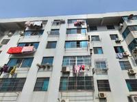 体育新村5楼145平加自4房双阳台中装满五年开价138万