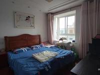 香港城欧尚旁高性价比兴华豪苑120平3房2厅150万!满两年!