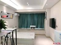 万达公寓 精装一室出租,有多套装修风格出租中,详情电话联系