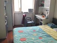 怡景湾2楼135平方精致装修三室二厅205万元