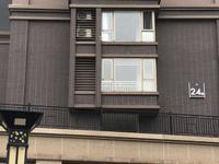 出售一中联铂悦19楼95平方精致装修二室二厅 车位162万元