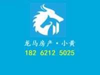 中昊檀宫 H 独栋别墅 1130平 4800万 稀缺资源!!