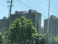 尚城国际9楼103平方豪华装修三室二厅260万元满五唯一