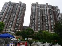 急售!帝景豪园8楼174平 产权车位 自精装满五年唯一355万!