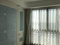 金新城悦府12楼130平方豪华装修三室二厅318万元