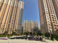 君临新城19楼130平320万带车位豪华装修满两年