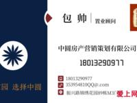 中昊檀宫下叠 240平 毛坯 产证满2年 550万